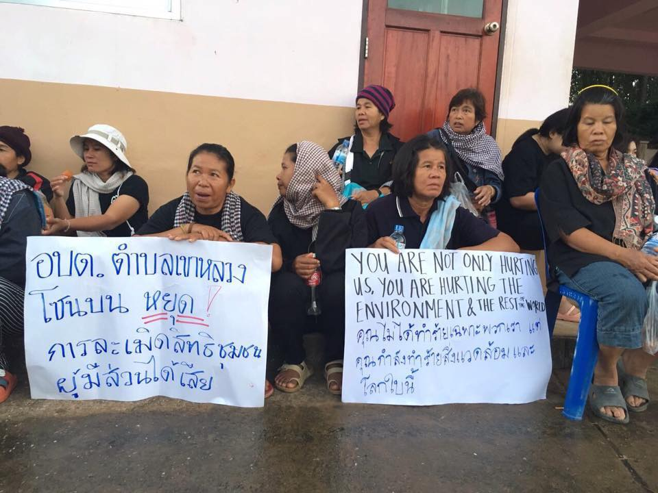 On November 16, 2016, more than 200 residents from Na Nong Bong village gathered at the Khao Laung Sub-District Administrative Council Office in Loei Province to oppose a request by Tungkum Limited gold-mining company to use land in the area for mining operations. ©KRBKG, September 2017.