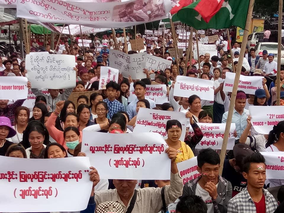 Protesters in Myitkyina Township, Kachin State, April 30, 2018. Credit: Kachin Youth Movement, 2018. Credit: Kachin Youth Movement, 2018