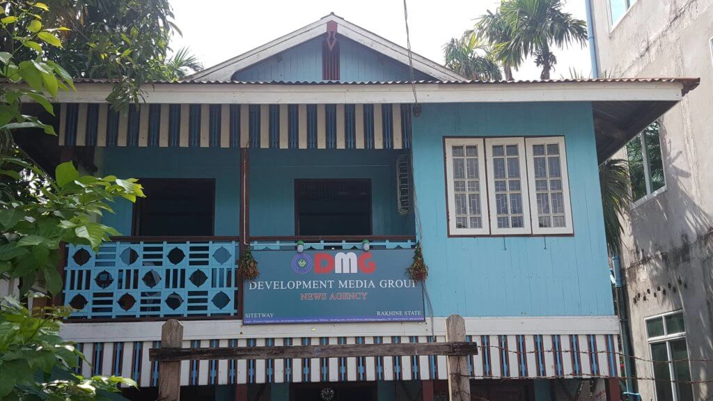 The office of the DMG in Sittwe Township, Rakhine State. ©Private, 2018
