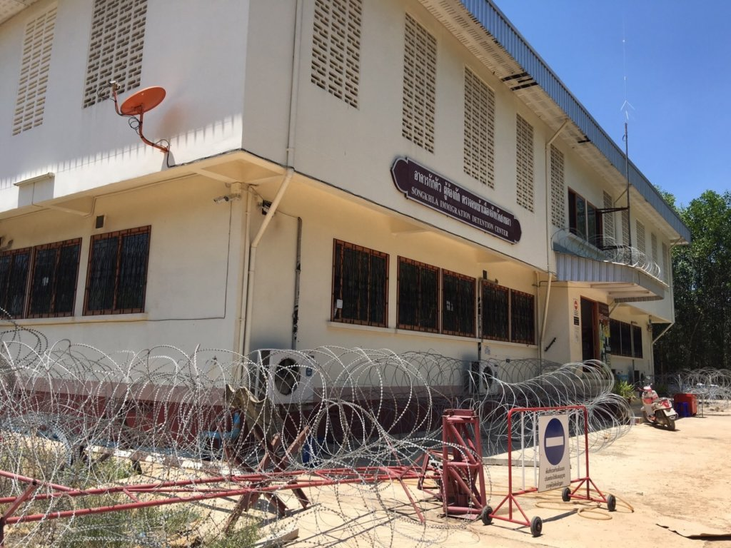 Songkhla Immigration Detention Center, Thailand. ©Fortify Rights, 2016