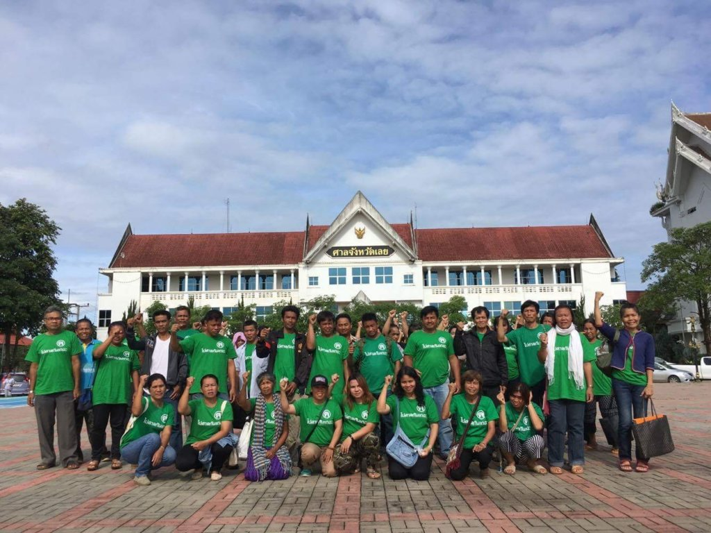 Members of Khon Rak Ban Kerd Group-a community-based organization that has faced reprisals for their environmental activism in Loei Province-in front of the Loei Provincial Court. ©Fortify Rights, 2016