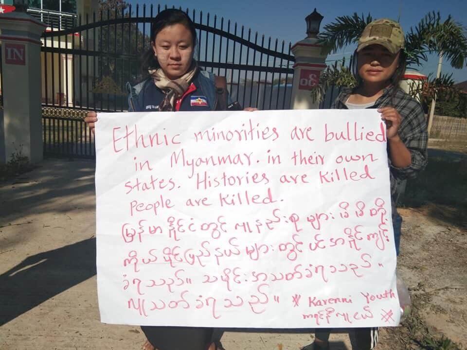 Karenni activists hold a protest sign, Loikaw, Karenni State, February 7, 2019. ©Progressive Karenni People Force